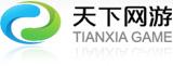天下网游 WWW.TXWY.COM